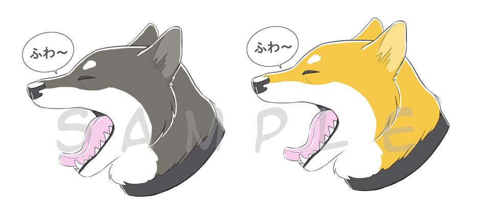 yawndog blank